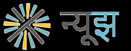 न्यूझ -भारत और विश्व से समाचार, ताज़ा ख़बर